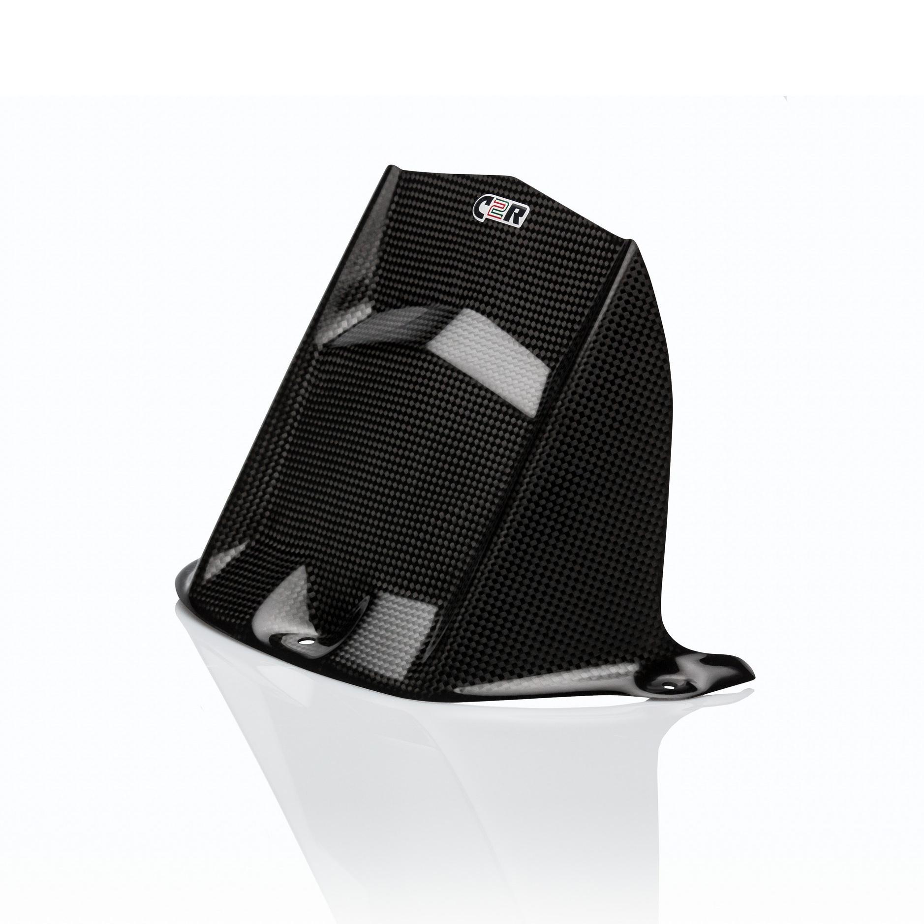 YAMAHA YZF-R6 2006-2016 Carbon Fiber Rear Hugger