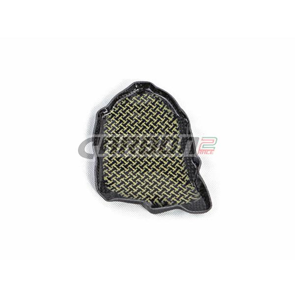 YAMAHA_YZF-R6_2006-2012_Pick_Up_Cover_-_Inner_Side