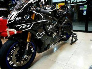 Yamaha YZF-R1 2015-2016 Carbon by Carbon2race 36